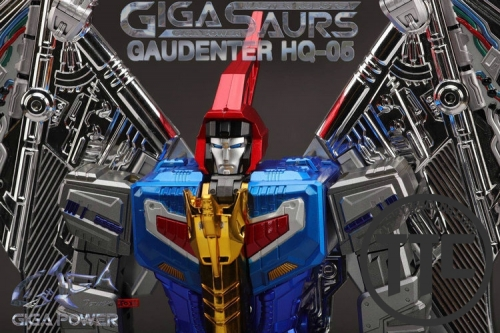 Gigapower GP HQ05R Gaudenter Chrome Blue ver. Swoop