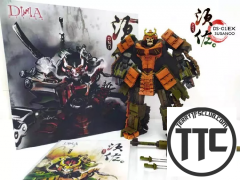 DNA Design DS01EX DS-01EX Susanoo Battle damaged Limited ver.