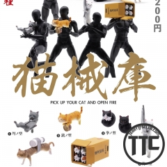 Momotraro toys Cat Weapon arsenals